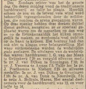 1928-06-04 Volksvermaken Tally-Ho te Noorddijk J.Venema 3e prijs