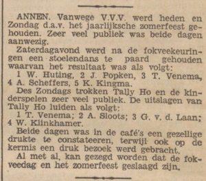 1935-09-03 Volksvermaken Tally-Ho T.Venema,A.Sloots,G.v.d.Laan, W.Klinkhamer