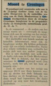 1959-12-23 Geweld misdaad hessel de vries (5)
